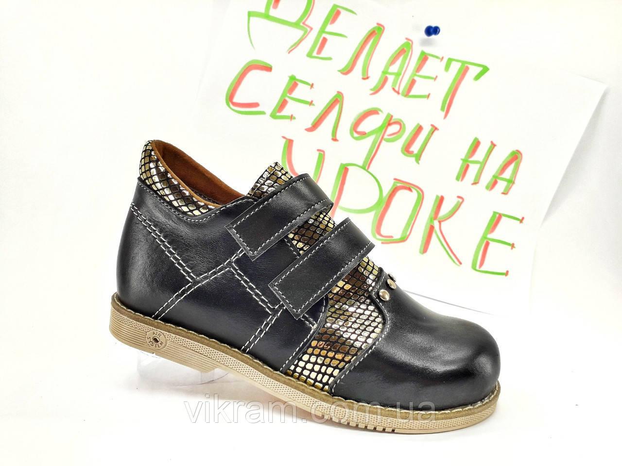 Туфли ортопедические для девочек VIKRAM.ORTO c 31р по 36р