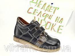Туфли ортопедические для девочек ДАСТИ, черно-золотые