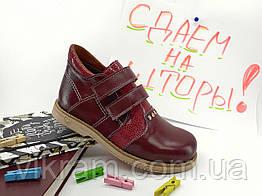 Кожаные ортопедические туфли для девочек ДАСТИ, бордовые