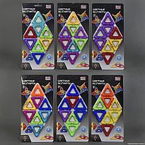 Магнитный конструктор 8 деталей, Цветные магниты 2432