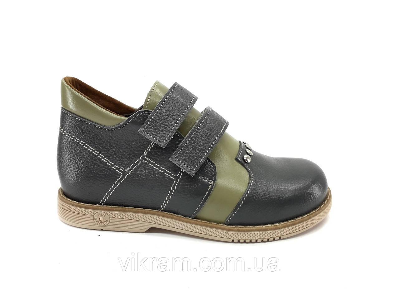 Кожаные детские ортопедические туфли VIKRAM.ORTO c 21р по 30р