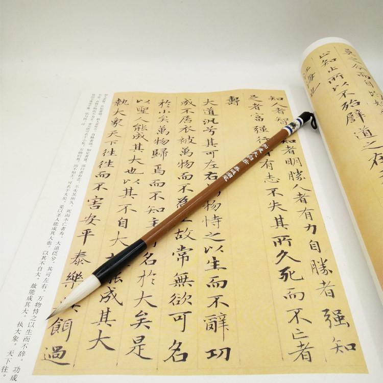 Колонковая кисть для китайской каллиграфии