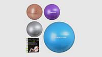 Мяч для фитнеса-фитбол. PROFI M 0276 U/R. Диаметр 65 см. 4 цвета.Без насоса