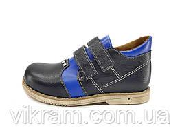 Кожаные ортопедические туфли для мальчиков ДАСТИ, сине-голубые