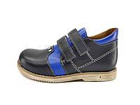 Кожаные ортопедические туфли для мальчиков VIKRAM.ORTO c 31р по 36р
