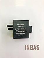 Датчик давления и вакуума AGIS