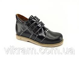 Кожаные ортопедические туфли для детей ДАСТИ, черные