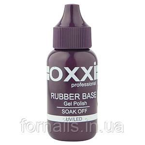 База каучуковая для гель-лака OXXI Professional Grand Rubber Base Coat, 30 мл в флаконе
