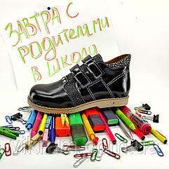 Ортопедические туфли для детей ДАСТИ, черный+
