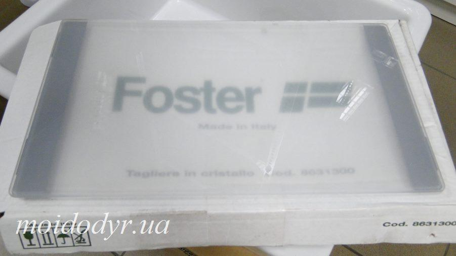 Доска разделочная стеклянная Foster 8633130 для кухонной мойки