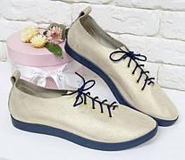 Кеды-туфли из натуральной кожи