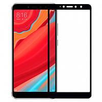 Защитное стекло для Xiaomi Redmi S2 (Черный)