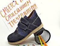 Туфли детские ортопедические для детей VIKRAM.ORTO c 31р по 36р