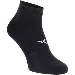 Носки для фитнеса антискользящие Domyos