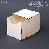 Чипборд Коробочка кубик, 56*56*56, фото 1