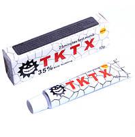 Обезболивающий крем TKTX 35%