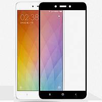 Защитное cтекло для Xiaomi Redmi 5A (Черный) 2.5D 0.3mm