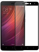 Защитное стекло для Xiaomi Redmi Note 5A / Note 5A Prime (Ченый) 2.5D 0.3мм