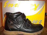 Ботинки демисезонные кожаные для мальчика, ТМ Каприз. Украина. Львов.26  раз.