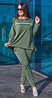 Спортивный костюм женский! Цвет:хаки