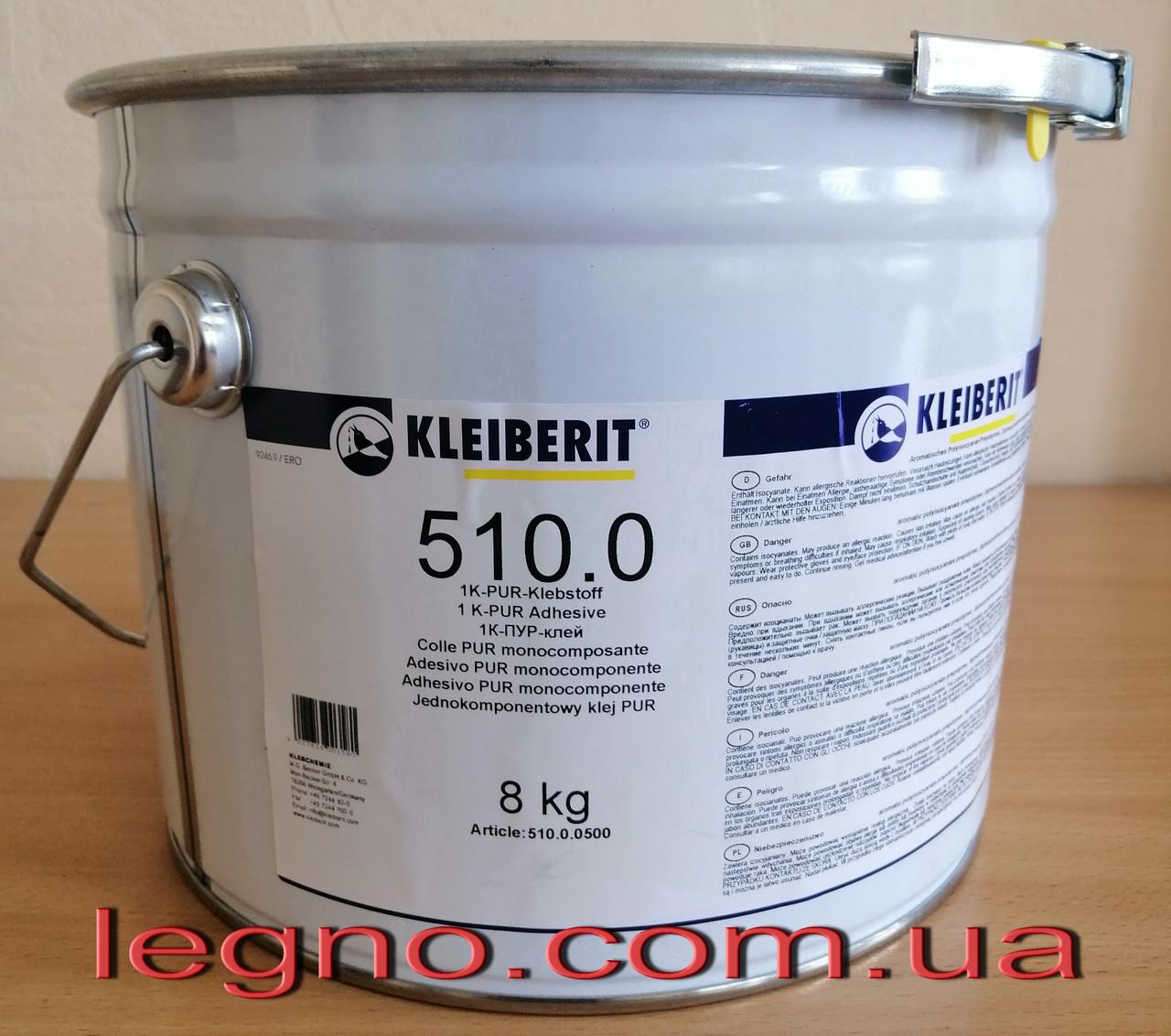 Клей Клейберит 510.0 Fiberbond для несучих дерев'яних конструкцій, ПУР, (поліуретановий), 1 - комп., відро 8 кг