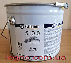Клей Клейберит 510.0 Fiberbond для несущих деревянных конструкций, ПУР, (полиуретановый), 1- комп., ведро 8 кг