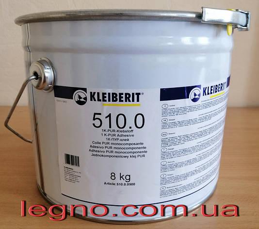 Клей Клейберит 510.0 Fiberbond для несучих дерев'яних конструкцій, ПУР, (поліуретановий), 1 - комп., відро 8 кг, фото 2