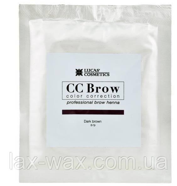 Хна для бровей CCBrow темно - коричневая  , саше