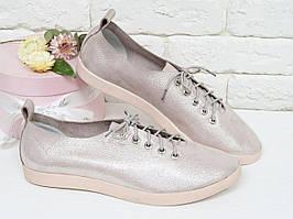 Кеды туфли из натуральной кожи Чайная роза