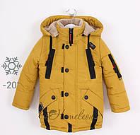 Детская зимняя куртка для мальчика на меху интернет магазин