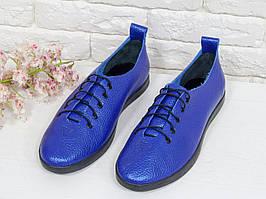 Кеды туфли из натуральной кожи Ярко синий