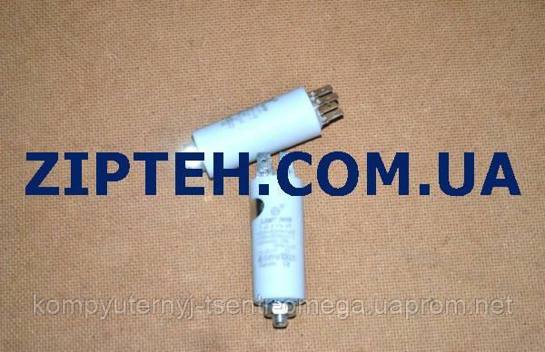 Пусковой конденсатор для стиральной машинки 3uF/450V