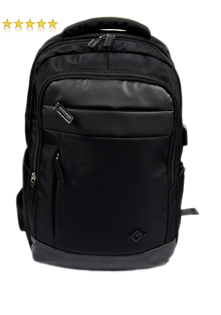 Рюкзак городской текстильный с отделом для ноутбука Leadfas черный Городской портфель