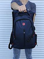 Рюкзак городской стильный качественный UFC, цвет синий, фото 1