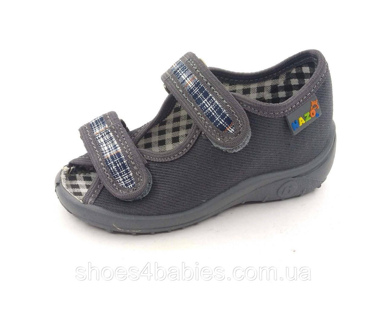 Детские тапочки для мальчика р. 20, 21, 23 Nazo 010 grey