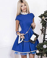 Женское пышное платье с фатиновой юбкой, синее