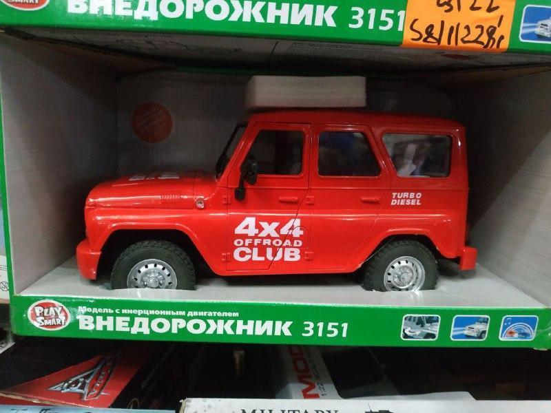 Машина джип внедорожник 9122 F