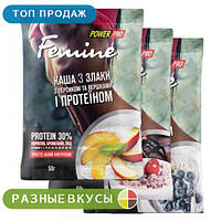 Заменитель питания Power Pro Femine каша 3 злака 50 г