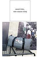 Спортивная сумка  Fila серая (реплика)