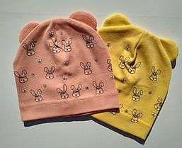 Трикотажные шапки на девочку осень весна 42-46 см Зайка, Желтый