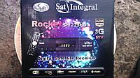 Спутниковый тюнер Sat Integral 1223HD Rocket