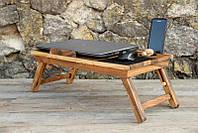 Столик подставка для ноутбука деревянная, эксклюзив, сделано вручную в Украине EcoWalnut