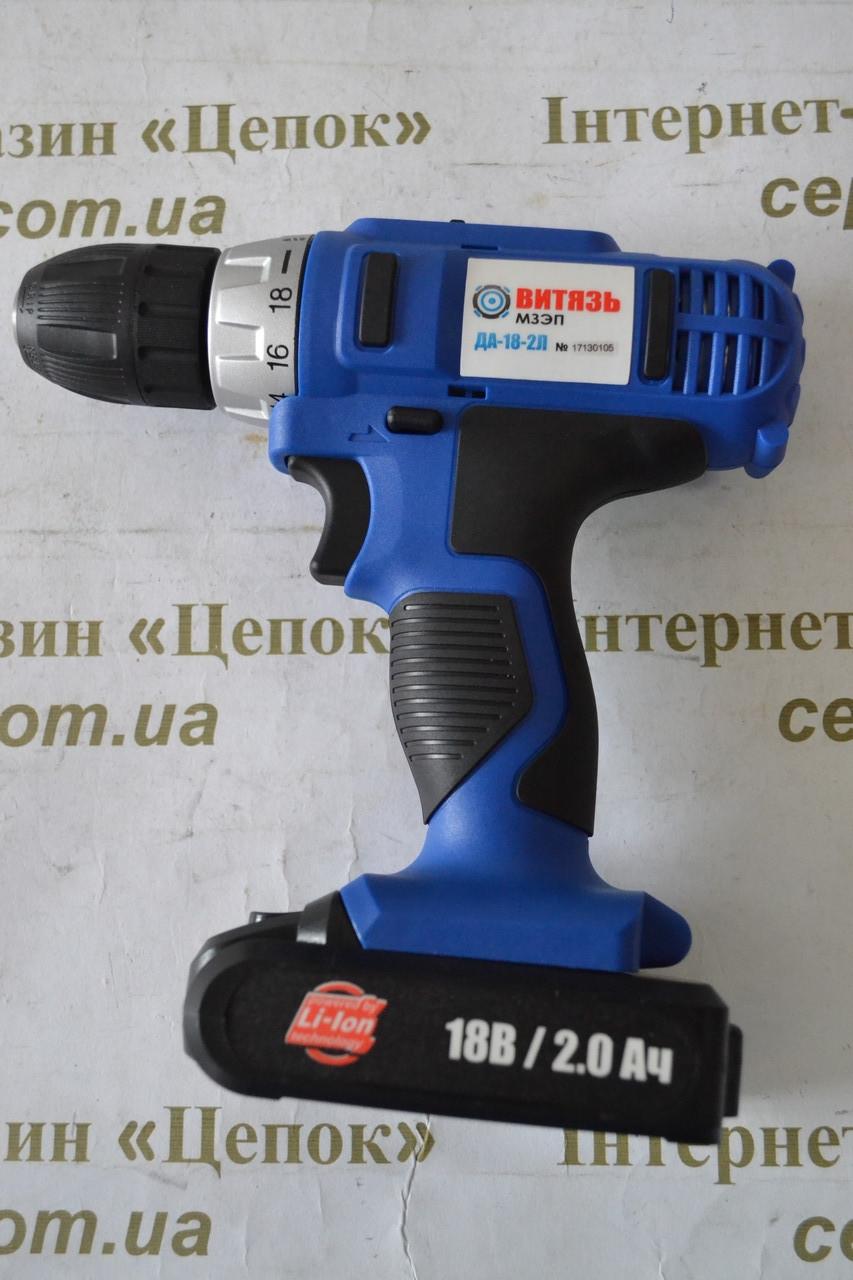 Шуруповерт акумуляторний Витязь ДА-18-2Л