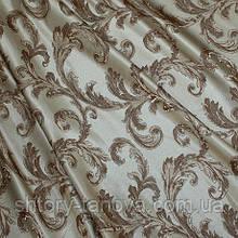 Ткань для штор завитки вязь беж-корич.
