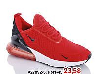 Мужские кроссовки Nike Air 270 оптом (41-45)