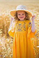 Вишите плаття для дівчинки: Ляна льон жовтий