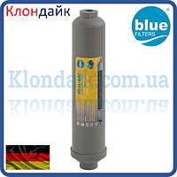 Картридж угольный BlueFilter AC-IL-GAC-S