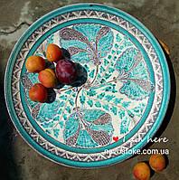 Эксклюзивное блюдо мастера-керамиста А.Назирова