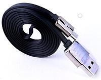 Кабель для зарядки Remax Kingkong Micro USB flat, фото 1