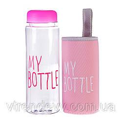 Бутылка My Bottle матовая в чехле 500 ml розовая